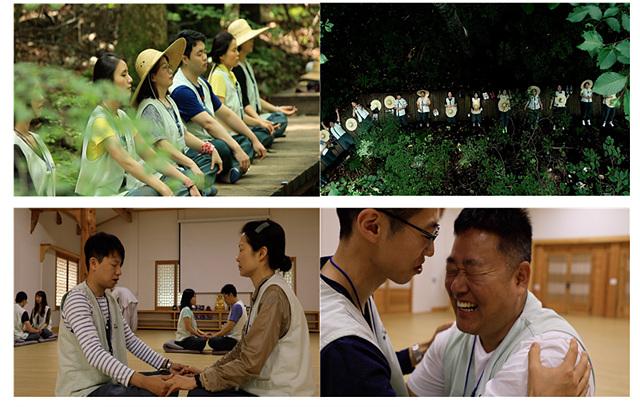24일 저녁 8시 KBS1에서 방영될 템플스테이 스페셜 다큐  (2).jpg
