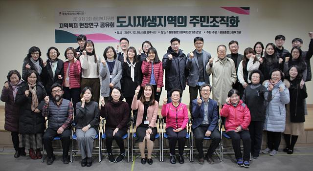 포럼 후 참여자 단체사진.jpg