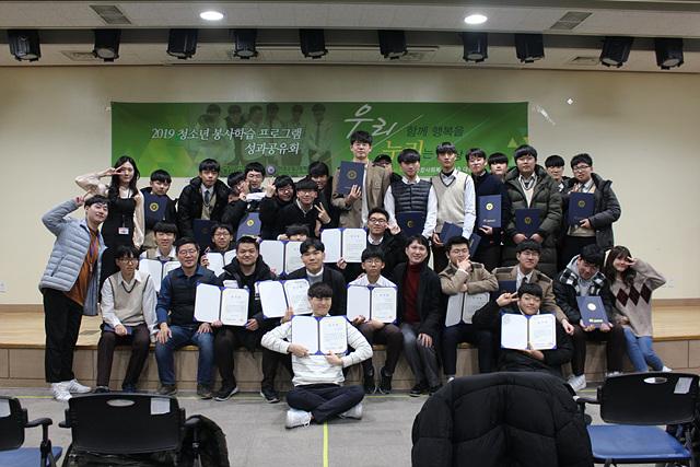 3. 프로그램 참여자 단체사진.jpg