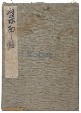 www_kobay_co_kr_20200107_183845.jpg