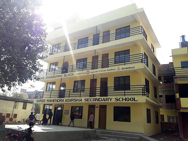 마헨드라 중등학교 기술공학관 완공 모습(재건복구).jpg