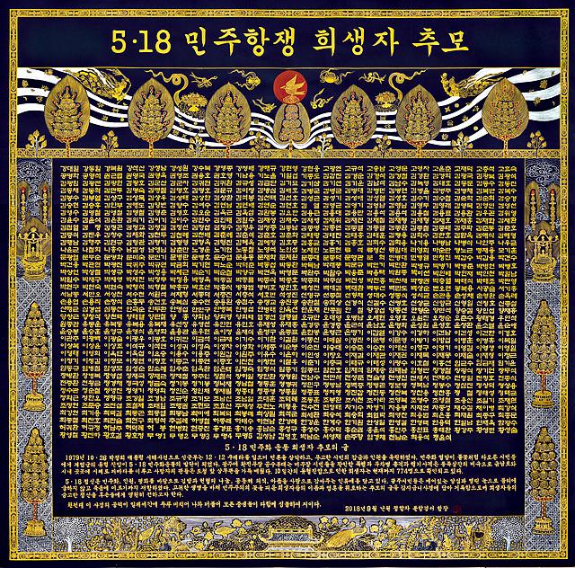 518최종-색수정(진짜).jpg