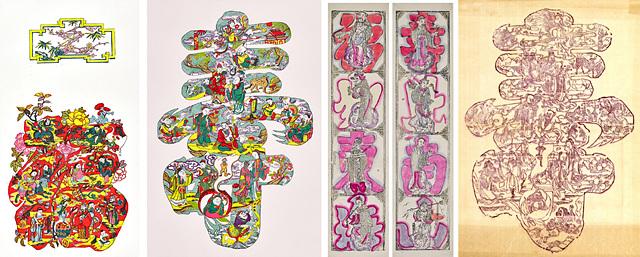 왼쪽부터 소주 다색판화 문자도 복, 수(1970년 복원), 복여동해 수비남산, 문자도수(청 후기).jpg