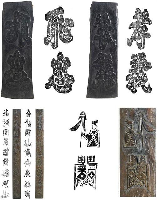 위 왼쪽부터 문자도 판목 치충(84x28cm), 문자도 판목 효의(84x28cm)  아래 왼쪽부터 복수도(132x12x2cm)과 부분.jpg