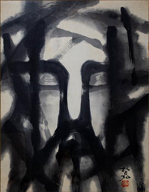 명상 그리스도 선지에 수묵  65 × 50 cm 1963.jpg