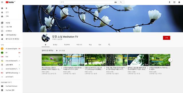 www_youtube_com_20200618_185452.jpg
