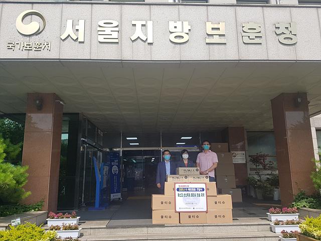 서울지방보훈청.jpg
