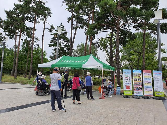 평화공원 부스 운영 모습.jpg