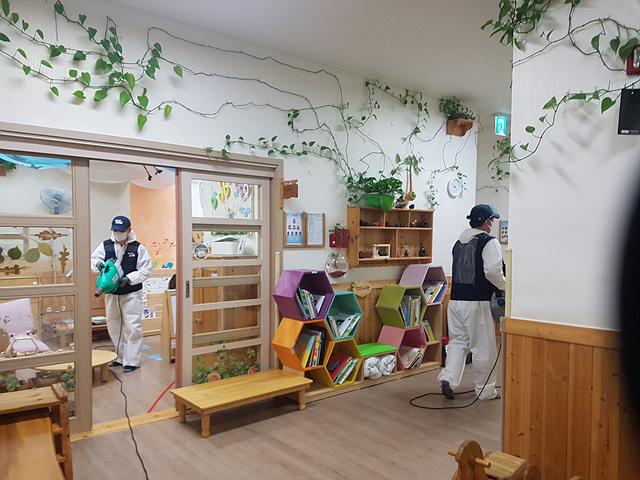 어린이집 방역1.jpg