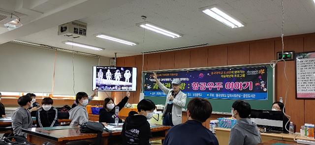 남성중자유학기제수업사진.jpg