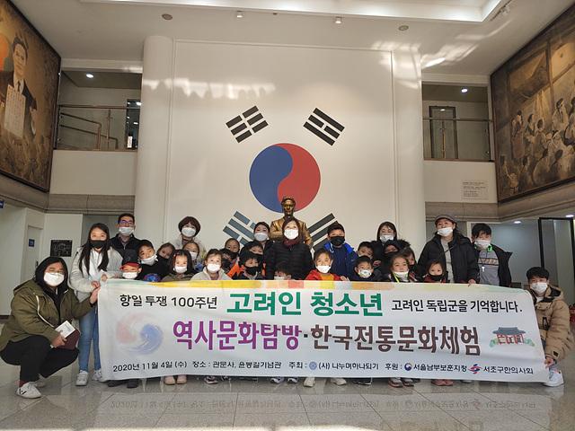 윤봉길 기념관 단체사진.jpg